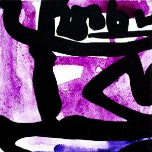 Improvathon2012, No. 24. Red Wine; Acrylic On Canvas; £33.50; 15cm x 15cm.