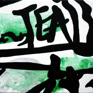 Improvathon2012, No. 33.? Tea; Acrylic On Canvas; £33.50; 15cm x 15cm.